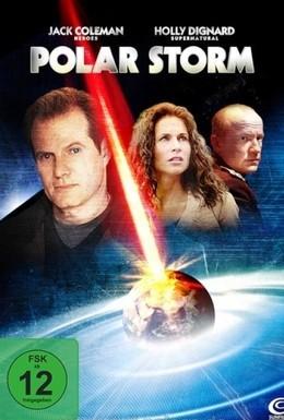 Постер фильма Столкновение с кометой (2009)