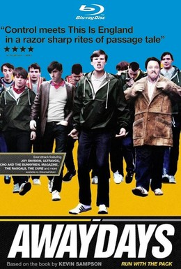 Постер фильма Футбольные гладиаторы (2009)