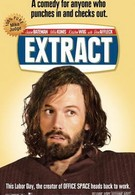 Экстракт (2009)