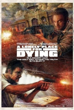 Постер фильма Одинокое место для смерти (2009)