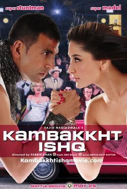 Постер фильма Невероятная любовь (2009)