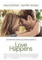 Любовь случается (2009)