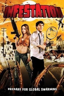 Постер фильма Вторжение (2009)
