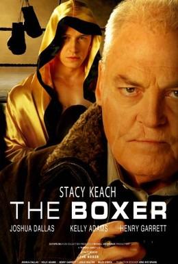 Постер фильма Боксер (2009)