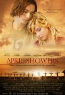 Апрельские дожди (2009)
