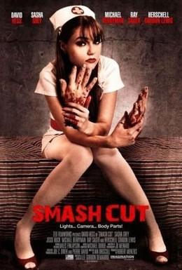 Постер фильма Глубокий порез (2009)