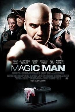 Постер фильма Убийство в Вегасе (2010)