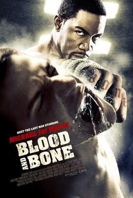 Постер фильма Кровь и кость (2009)