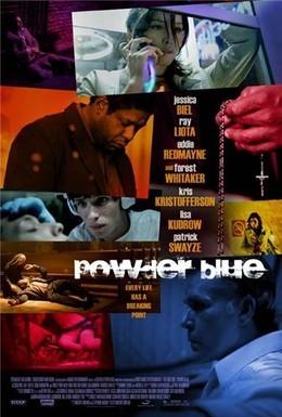 Постер фильма Окись (2009)