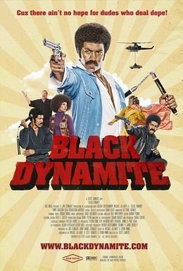 Постер фильма Черный динамит (2009)