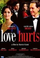 Любовные раны (2009)