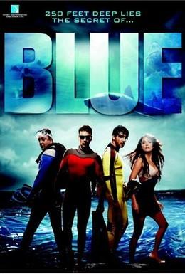Постер фильма Голубая бездна (2009)
