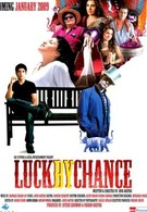 Шанс на удачу (2009)