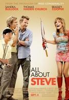 Всё о Стиве (2009)