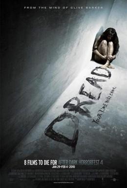 Постер фильма Страх (2009)
