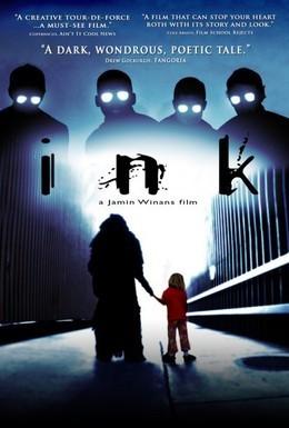 Постер фильма Инк (2009)