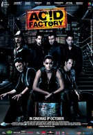 Заброшенная фабрика (2009)