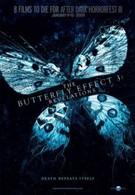 Эффект бабочки 3 (2009)
