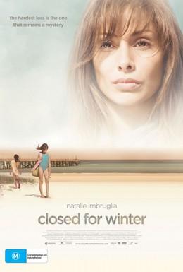 Постер фильма Закрыто на зиму (2009)