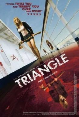 Постер фильма Треугольник (2009)