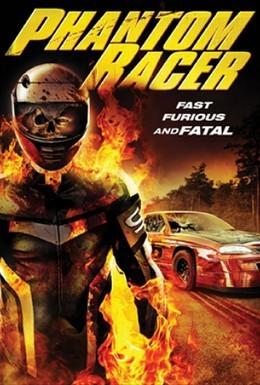 Постер фильма Смертельные гонки (2009)