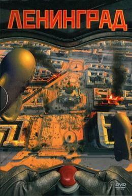 Постер фильма Ленинград (2007)