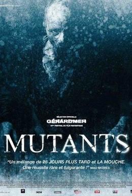 Постер фильма Мутанты (2009)