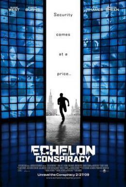 Постер фильма Подарок (2009)