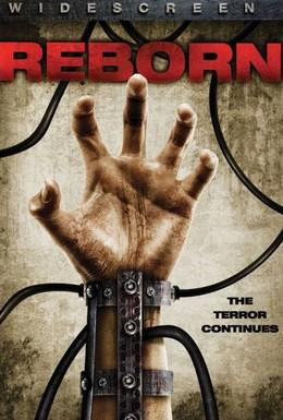 Постер фильма Возродившийся машиной (2009)