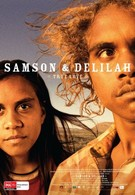 Самсон и Далила (2009)