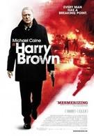 Гарри Браун (2009)