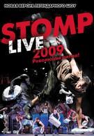 Шоу топота (2009)