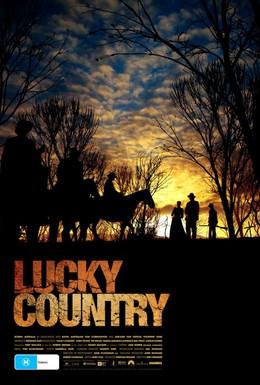 Постер фильма Счастливая страна (2009)