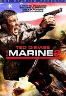 Морской пехотинец 2 (2009)