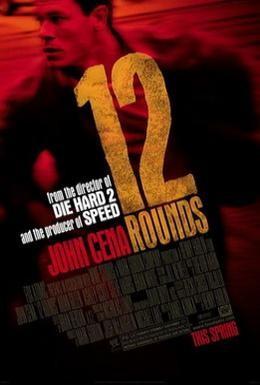 Постер фильма 12 рaундов (2009)