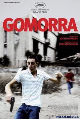 Постер фильма Гоморра (2008)