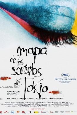 Постер фильма Карта звуков Токио (2009)