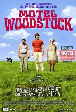Постер фильма Штурмуя Вудсток (2009)