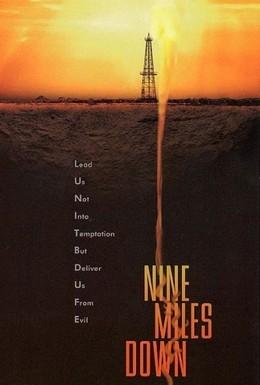 Постер фильма Ужас на глубине 9 миль (2009)