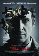Обличитель (2009)