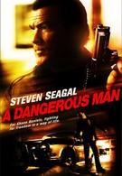Опасный человек (2009)