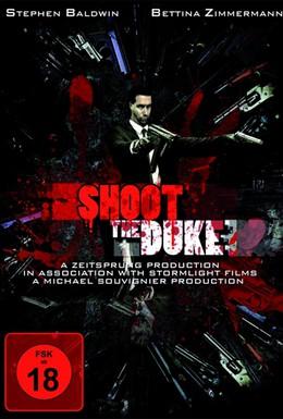 Постер фильма Убить Герцога (2009)