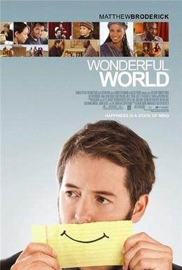Постер фильма Удивительный мир (2009)