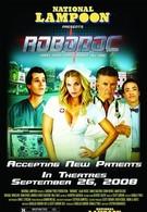 Доктор Робот (2009)