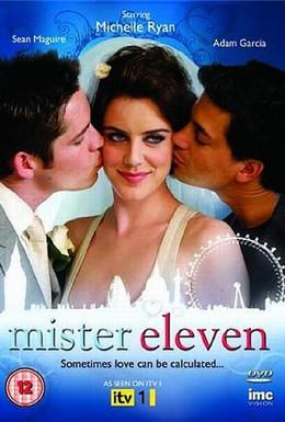 Постер фильма Мистер Одиннадцатый (2009)