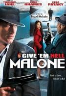 Отправь их в ад, Мэлоун! (2009)