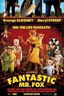 Постер фильма Бесподобный мистер Фокс (2009)