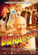 Буратино (2009)