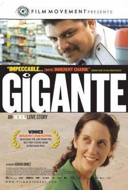 Постер фильма Гигант (2009)