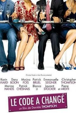 Постер фильма Код изменился (2009)